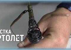 Как сделать фидерную снасть «вертолет и два узла» своими руками