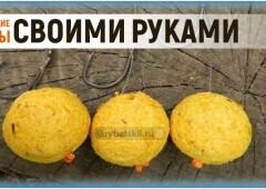 5 рецептов приготовления плавающих бойлов своими руками