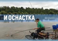 Ловля на матчевую удочку и оснащение удилища поплавком