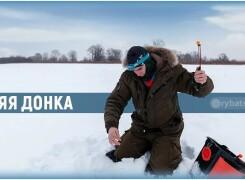 Монтаж зимней донки своими руками для ловли на течении со льда