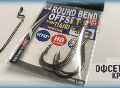 Офсетные крючки для рыбалки и их монтаж на силикон