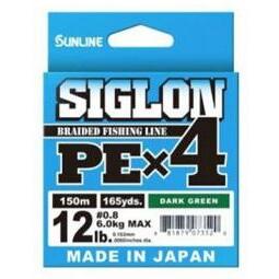 Sunline Siglon PE X4
