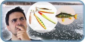 Как выбрать зимние блёсны на окуня и изготовить самостоятельно