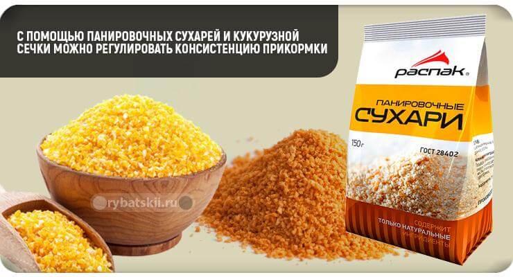 Универсальный состав корма