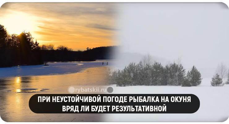 Солнечная и снежная зима