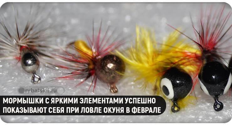 Яркие зимние мормышки