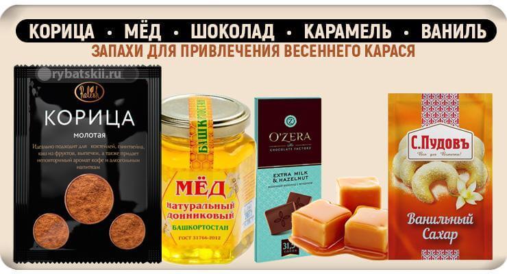 Ваниль, мёд, шоколад