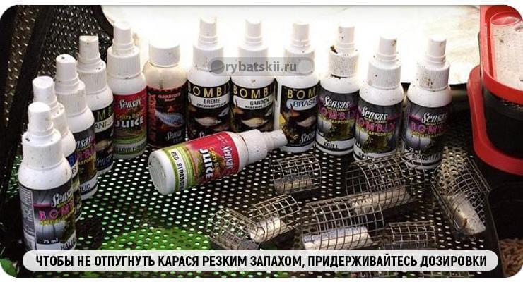 Фидерные кормушки и ароматизаторы