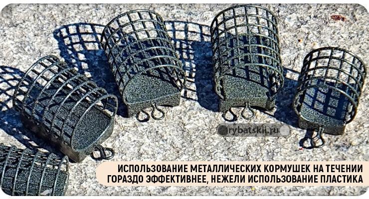 Металлические тяжёлые кормушки