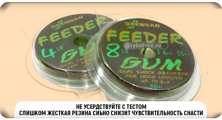 feeder gum