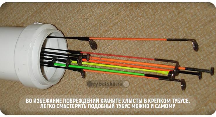 Разноцветные хлыстики в тубусу