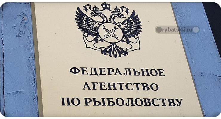 Нерестовый запрет в 2020 году по регионам России