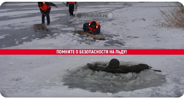 Как ловить карася по первому льду на пруду