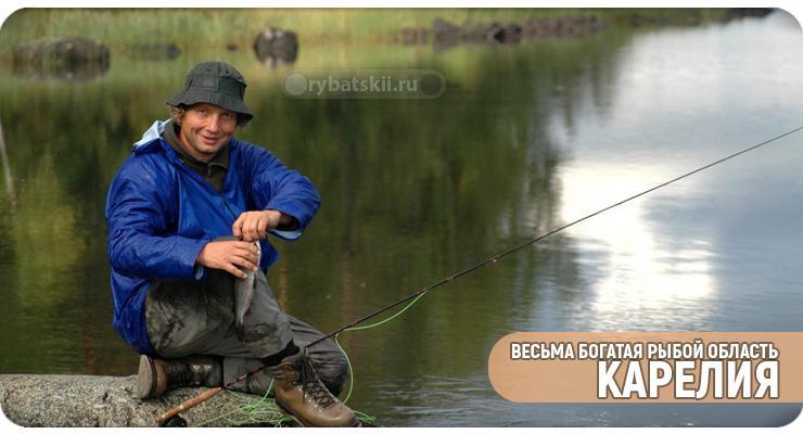 Рыбный календарь клева на 2020 год