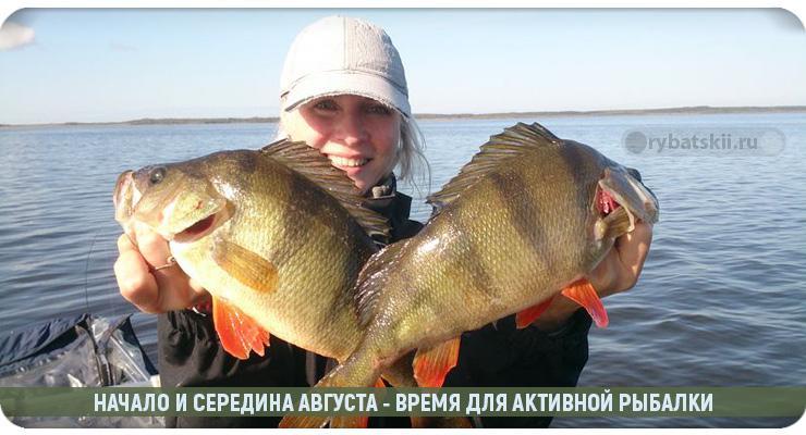 Календарь рыболова на 2021 год по месяцам и дням