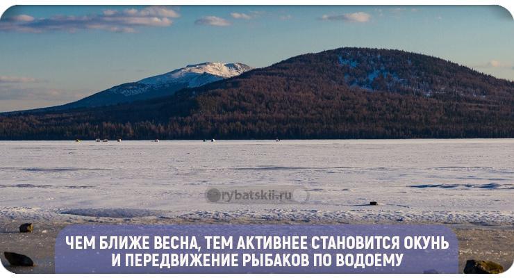 Как найти окуня зимой на озере и реке