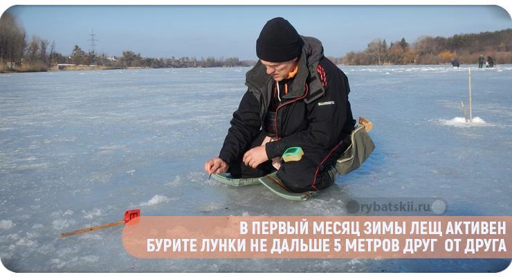 Ловля леща на чёртика зимой и выбор мормышки