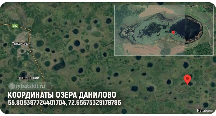Координаты озера Данилово