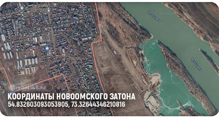 Координаты Новоомского затона