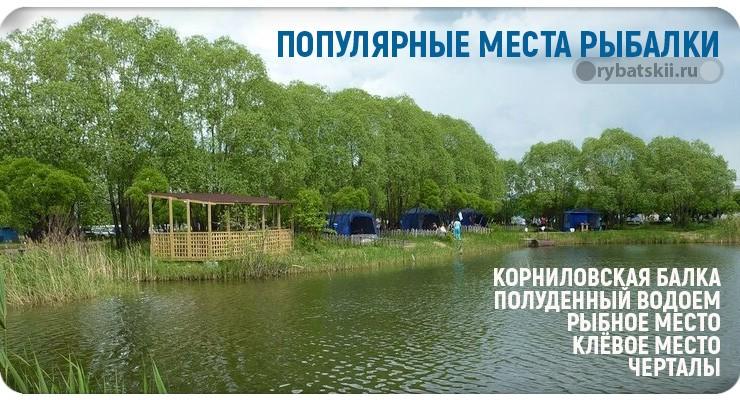 Платная рыбалка Омской области