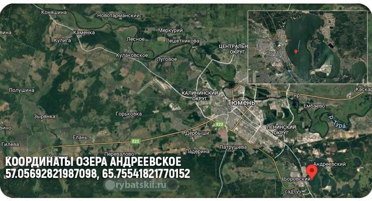 Координаты озера Андреевское