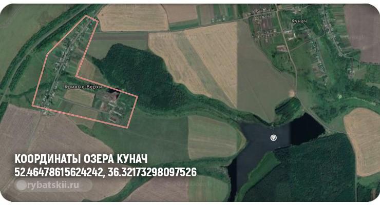 Местоположение озера Кунач