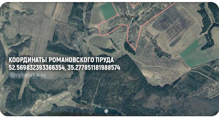 Местоположение Романовского пруда