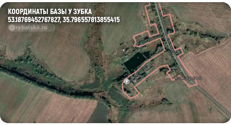 Местоположение базы У Зубка