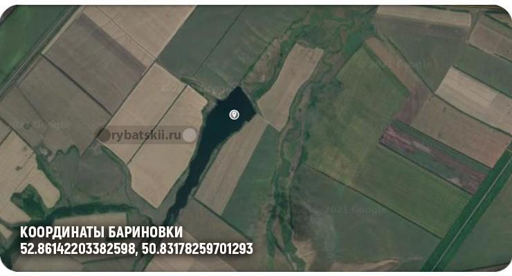 Координаты Бариновки