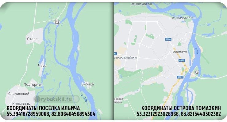 Координаты посёлка Ильича и острова Помазкин