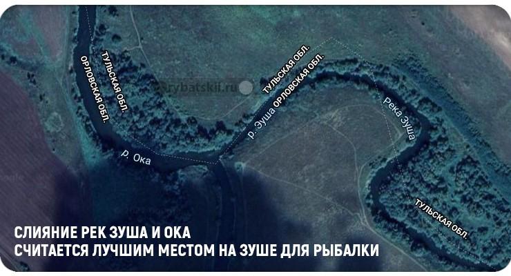 Слияние рек Зуша и Ока