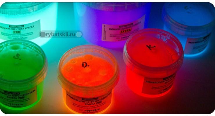 Флуоресцентные краски