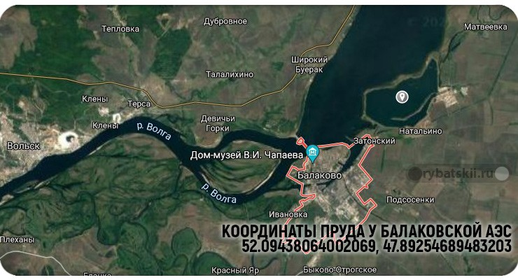 Координаты пруда у Балаковской АЭС