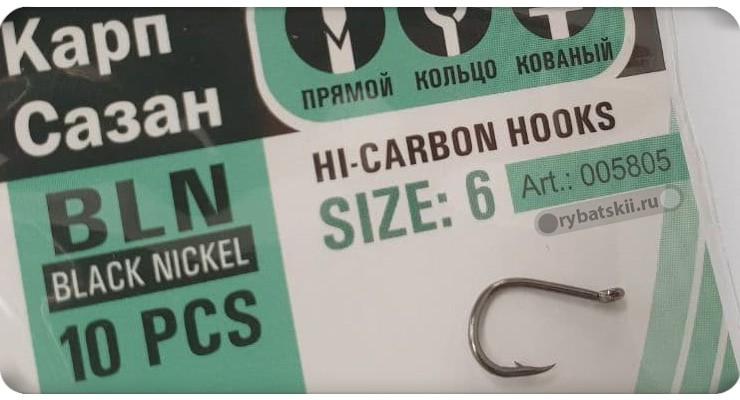 Углеродистая сталь на упаковке