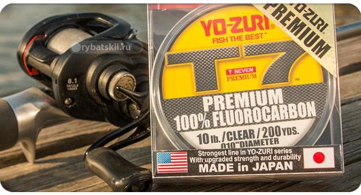 Флюорокарбоновая леска yo-zuri
