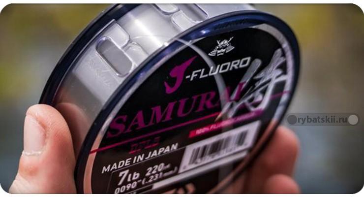 Японский флюорокарбон
