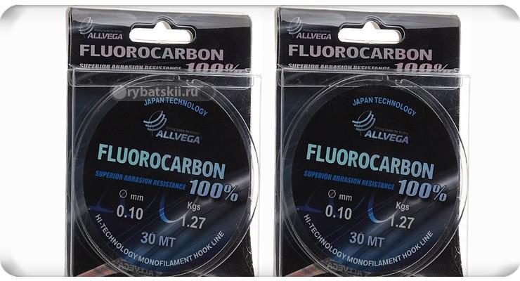 Allvega fluorocarbon hybrid