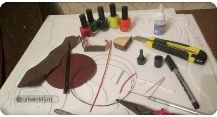 Инструменты для изготовления