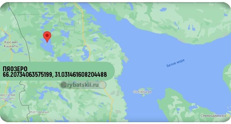 Озеро Пяозеро на карте