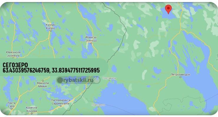 Сегозеро на карте